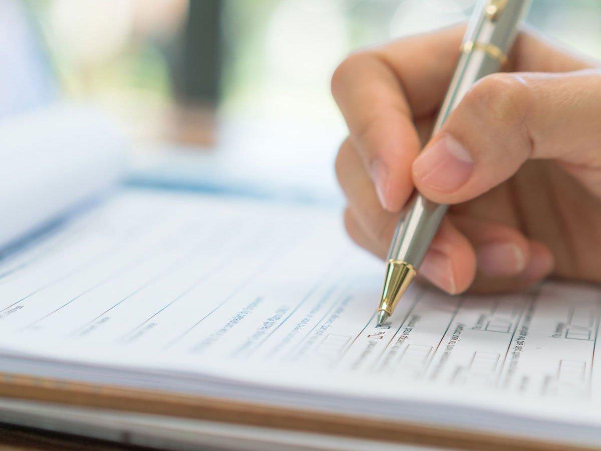 Pdi Inspection 30 Days Form Deadline